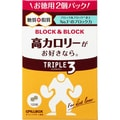 PILLBOX Block block Thermal Control 120 capsules