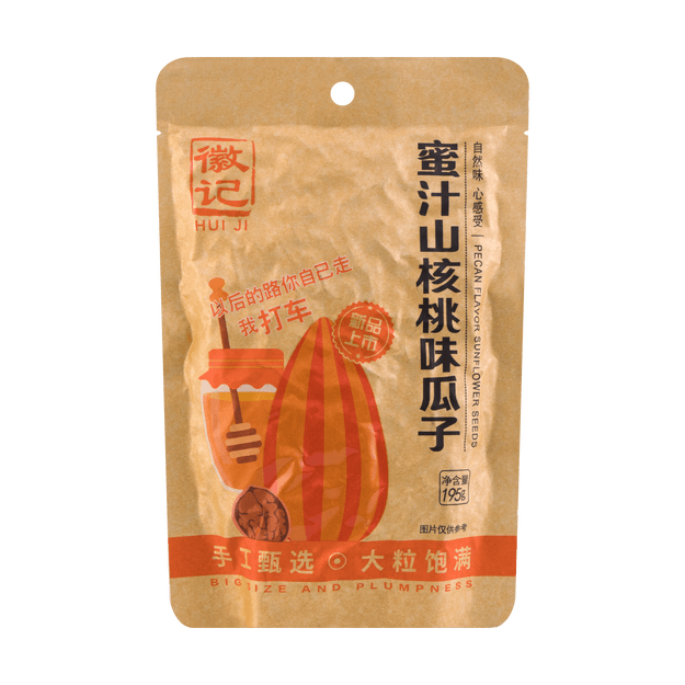 Product Detail - HJ Boiled Sunflower Seed Honey Walnut Flavor 195g - image 0