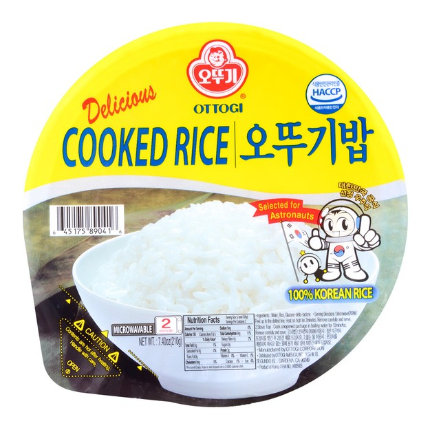 Product Detail - OTTOGI Cooked Rice 210g - image 0