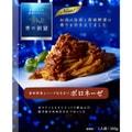 DHL直发 日本直邮】日本日清制粉 青之洞窟意大利面酱 意大利肉酱口味 140g