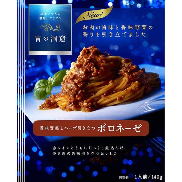 商品详情 - DHL直发 日本直邮】日本日清制粉 青之洞窟意大利面酱 意大利肉酱口味 140g - image  0