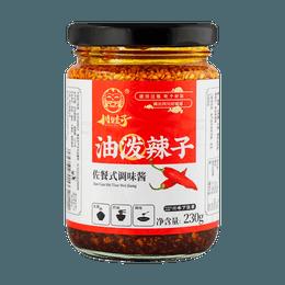 ChuanWaZi Szechwan Oil Pepper 230g