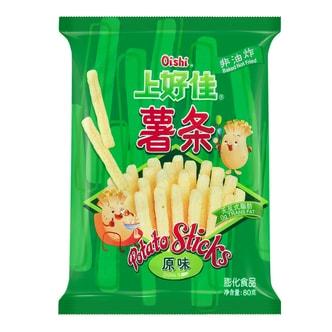 OISHI Original Fries 80g