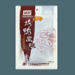Dried Bean Curd Snack 80g
