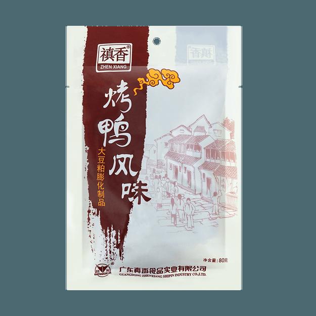 商品详情 - 禛香 大豆粕膨化零食 烤鸭风味 80g - image  0
