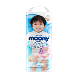 日本MOONY尤妮佳 婴儿尿不湿拉拉裤 男宝宝专用 XL号 12-22kg 38枚入
