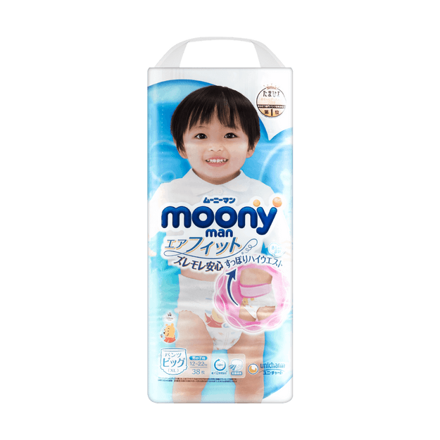 Product Detail - MOONY Baby Pant Diaper for Boy 12-17kg 38pc - image 0