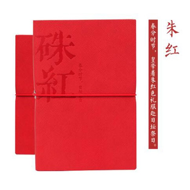 Product Detail - THE PALACE MUSEUM-TB Hand account Notebook Red - image 0