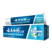 Yunnan Baiyao Whitening Toothpaste Mint 100g