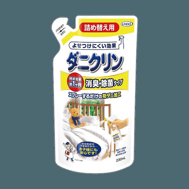 Product Detail - UYEKI DaniClin Deodorize and Sterilize type refill 230ml - image 0