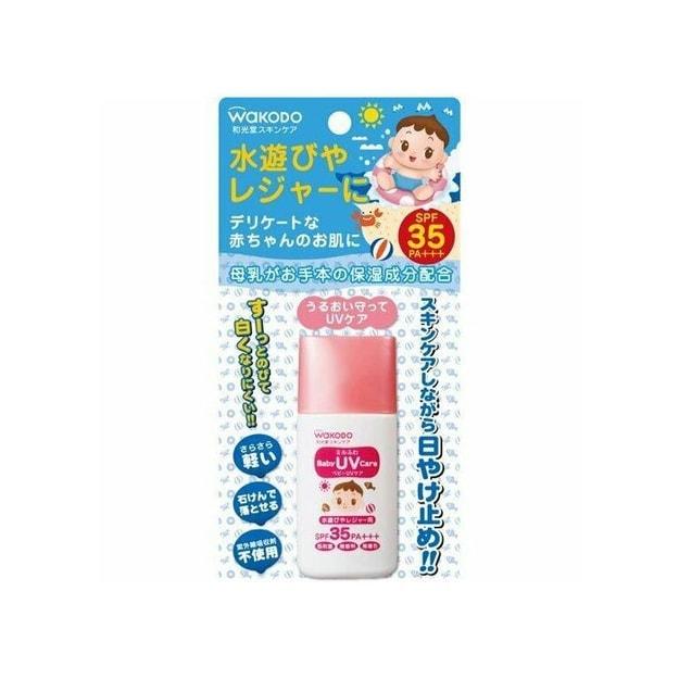 商品详情 - 日本Wakodo和光堂 婴儿防UV防晒霜 SPF35 PA̟̟+++ - image  0