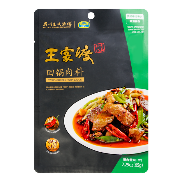Product Detail - Twice-Cooked Pork Sauce 65g - image  0