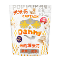 CAPTAIN DANNY Puffed Rice Strawberry Flavor 100g