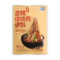YUMEI SiChuan Spicy Flavor Seasoner 286g