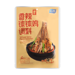 SiChuan Spicy Flavor Seasoner 286g