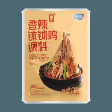 与美 香辣钵钵鸡调料 286g