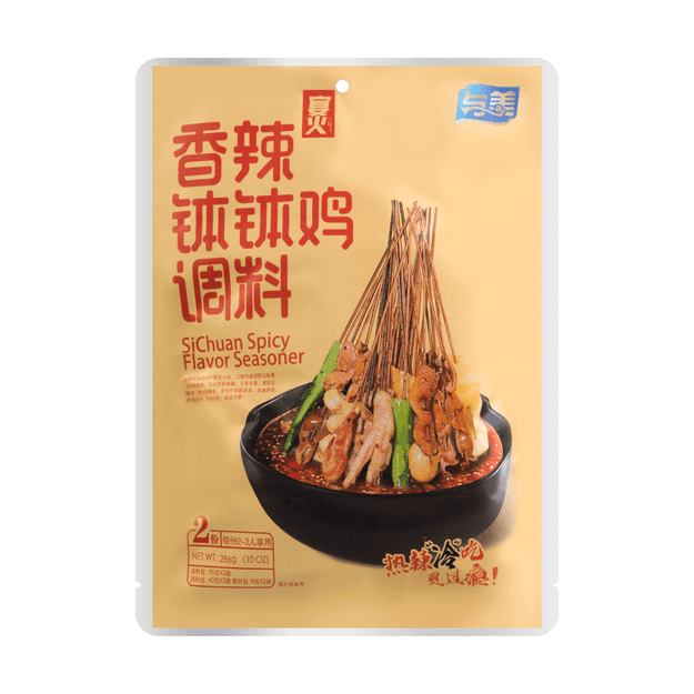 Product Detail - YUMEI SiChuan Spicy Flavor Seasoner 286g - image 0