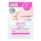 日本SHIBUCLI 美容液温和修护去角质足膜 一双入