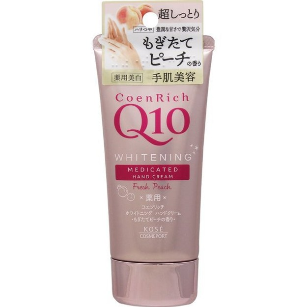 Product Detail - COENRICH Whitening Hand Cream Fresh Peach 80g - image  0
