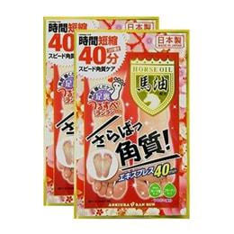 【日本直邮】ASHIURA RAN RUN 马油足贴 2片 ×2袋