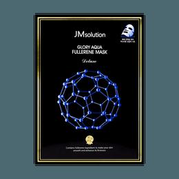 JM SOLUTION Glory Aqua Fullerene Mask Deluxe 10 Sheets