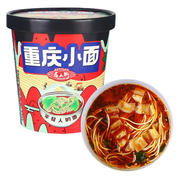 商品详情 - 愚人街 重庆小面 112克 - image  0
