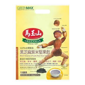 台湾马玉山 黑芝麻紫米坚果饮 12包入 360g