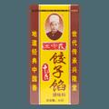 王守义 十三香饺子馅调味料 45g