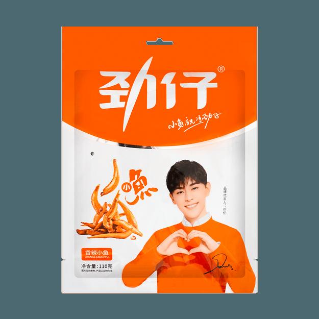 商品详情 - 华文食品 劲仔小鱼 香辣味 110g 湖南特产 - image  0