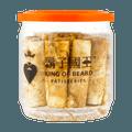 【10/26/2020 EXP】【蛋卷界的LV】台湾胡子国王 手工法国 奶油蛋卷