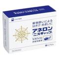 【日本直邮】日本SS白兔制药 白兔牌晕机药晕船药 速效持久 9粒入