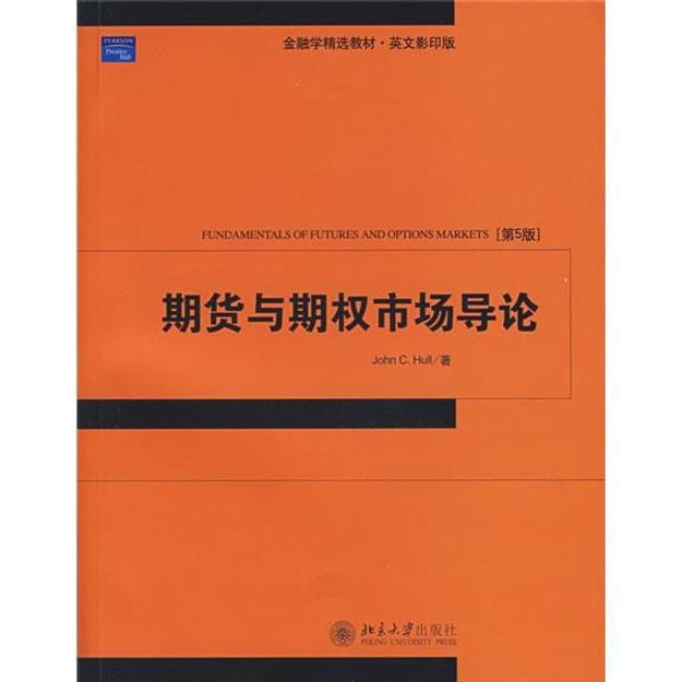 商品详情 - 金融学精选教材·英文影印版:期货与期权市场导论(第5版) - image  0