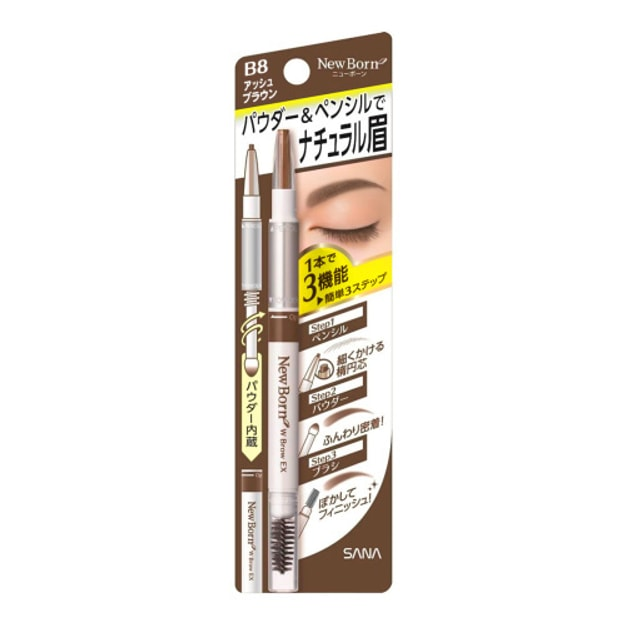 Product Detail - SANA NEW BORN EX Eyebrow Mascara And Pencil #B8 Ash Brown 1pc - image 0