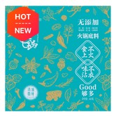 QUEEN CHIEF HOTPOT TIANHOU Hot Pot Base with NON-GMO Vegetables Oil Mild Spicy  625g