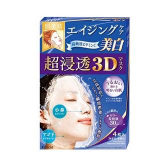 日本KRACIE嘉娜宝 肌美精 超浸透3D高纯度维他命C美白面膜 4片入
