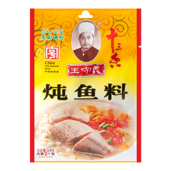 WANGSHOUY Stew Fish Seasoning 24g
