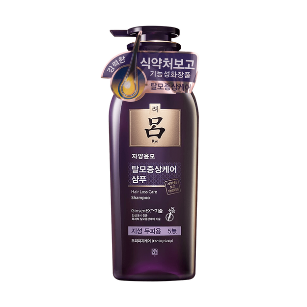 Product Detail - RYO Anti-Hair Loss Shampoo For Oily Scalp  400ml - image 0