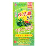 SANJIN Water Melon Frost Spray 3g+2g