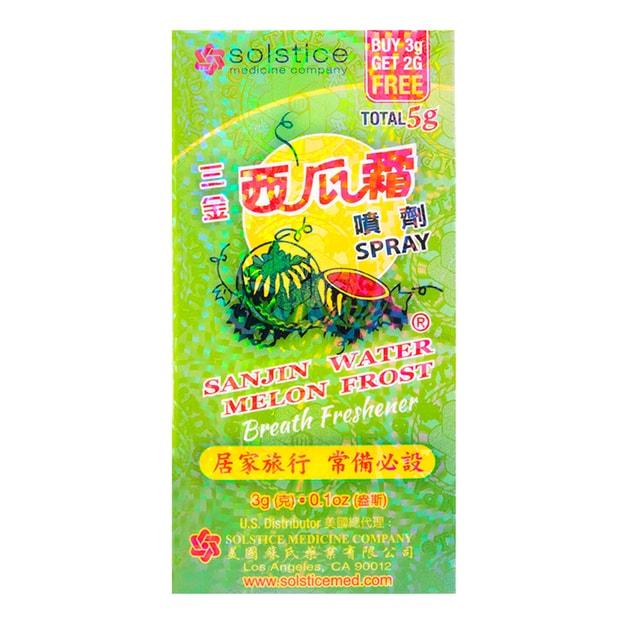 商品详情 - 三金牌 西瓜霜喷剂 3g+2g 限定特惠装 - image  0