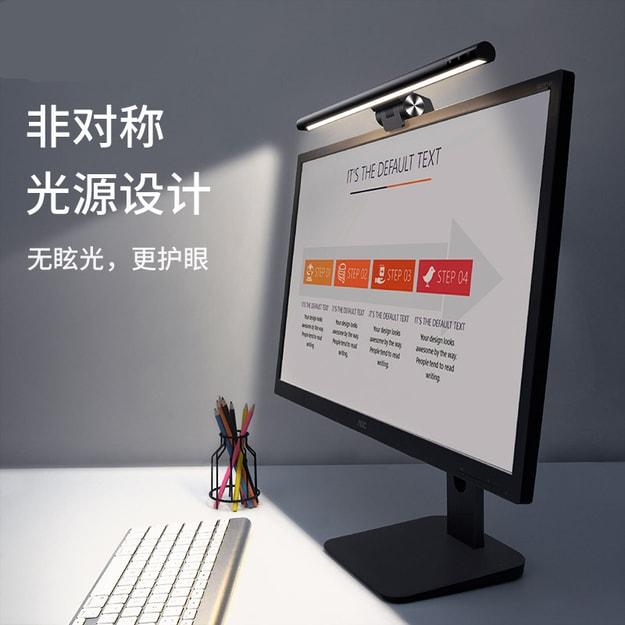 商品详情 - 中国直邮 电脑显示器调光屏幕挂灯笔记本护眼灯阅读灯夜灯奋斗青春版 黑色一件 - image  0
