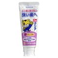 SUN-STAR Do Clear Children's Toothpaste Grape Flavor 70g