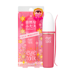 KOJI EYE TALK Double Eyelid Glue Maker 8ml