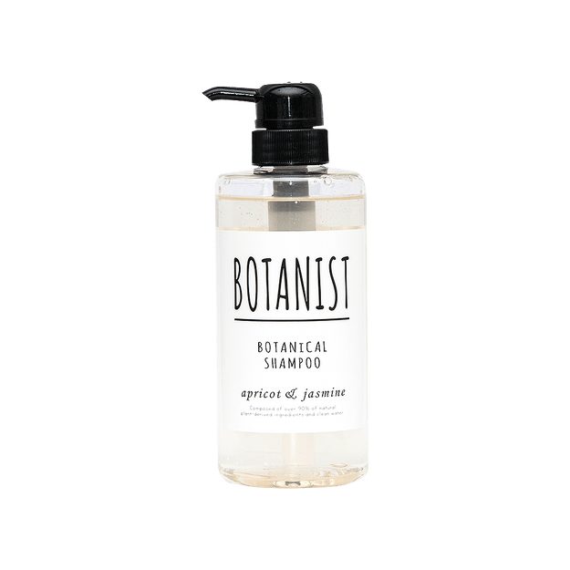 Product Detail - BOTANIST Botanical Shampoo A 490 ml - image 0