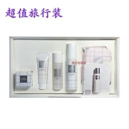 Travel set lotion emulsion cream sample