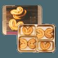 香港美心 甜心酥礼盒 22枚入 212g