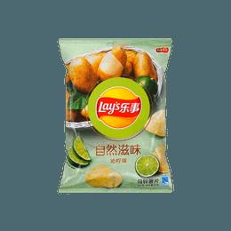 Potato Chips Lemon Flavor 65g