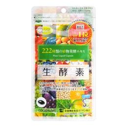 222 The Premium Gold Slim Pill 60 Capsules