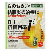 ROHTO Antibacterial Eye Drops 20*0.5ml