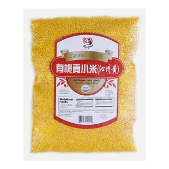 家乡味 有机贡小米(沁州黄) 454g USDA认证