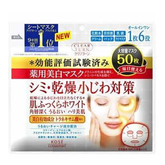 日本KOSE高丝 药用美白保湿面膜六合一高渗透面膜 50片入